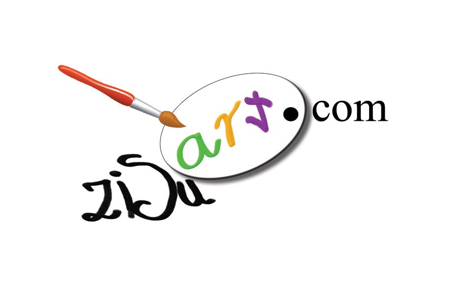 zisuart-logo